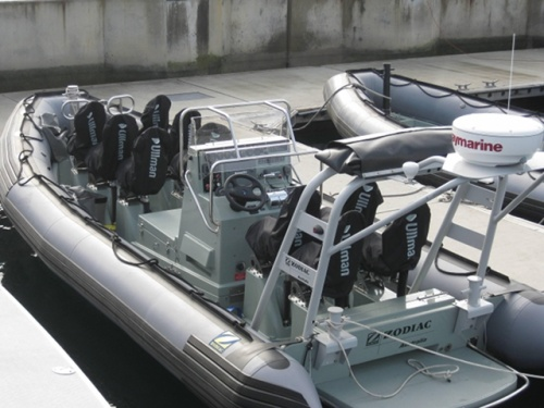 Royal Australian Navy Rhib